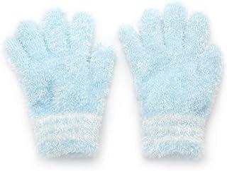 iina!closet(イイナクローゼット) 手袋 女の子 キッズ 暖かい 秋冬 フェザーヤーン カフス ボーダー 日本製