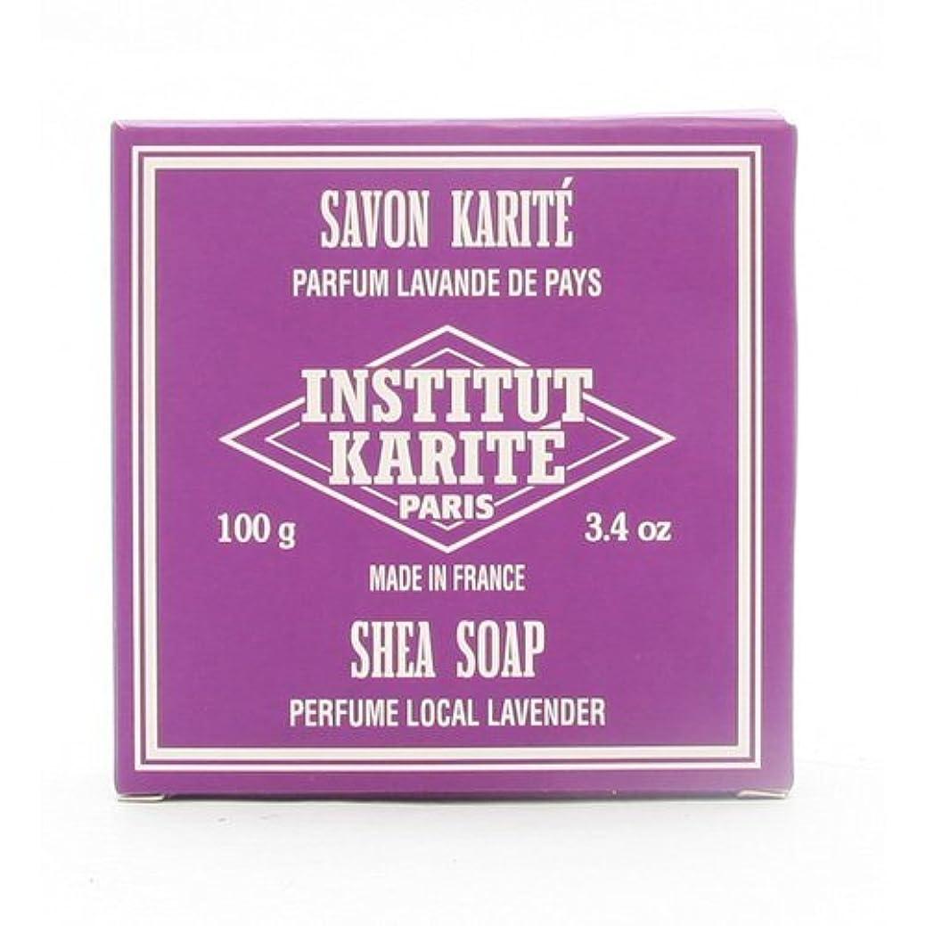 鏡経験方向INSTITUT KARITE インスティテュート カリテ 25% Extra Gentle Soap ジェントルソープ 100g Local Lavender ローカルラベンダー