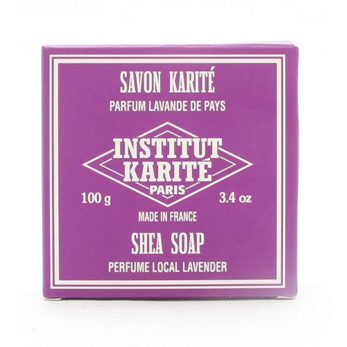 クリーム作り着服INSTITUT KARITE インスティテュート カリテ 25% Extra Gentle Soap ジェントルソープ 100g Local Lavender ローカルラベンダー