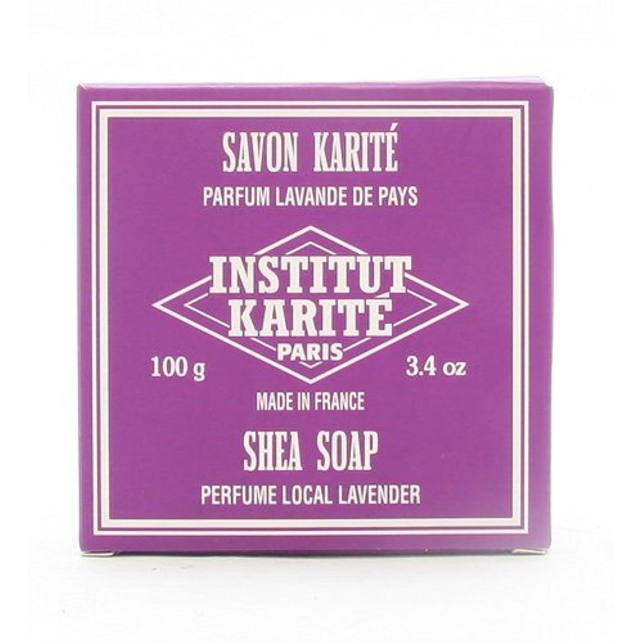 桁歯痛振動させるINSTITUT KARITE インスティテュート カリテ 25% Extra Gentle Soap ジェントルソープ 100g Local Lavender ローカルラベンダー