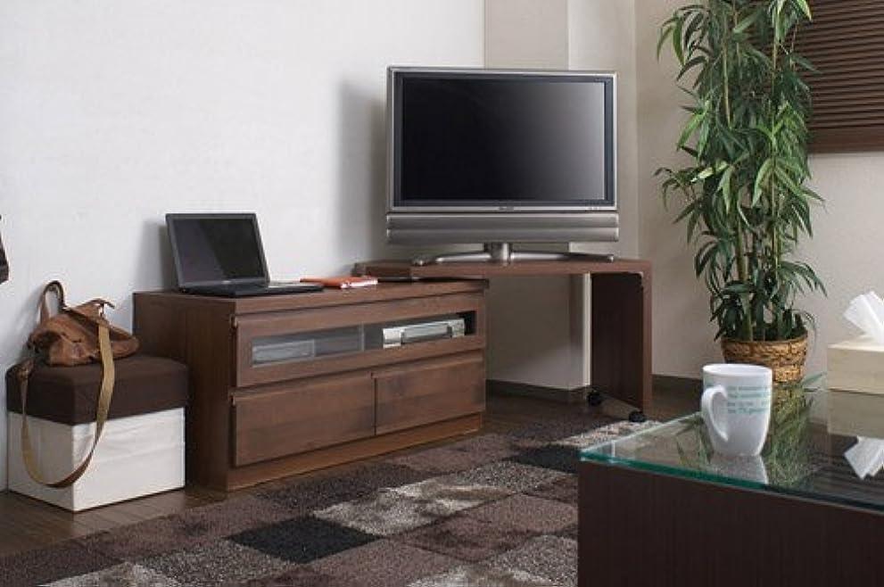 危険を冒しますいう断言するダークブラウン色 (アルダー材テレビボード回転盤付 101cm幅) TE-0008