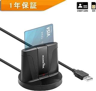 Rocketek 接触型USBタイプ ICカードリーダー・ライター 確定申告スマートカードリーダー 住基カード&マイナンバーカード&e-tax対応