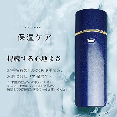 TheBeautoolsPureNanoCiel(ブルー)ハンディミストコンパクトサイズでいつでもどこでも乾燥対策