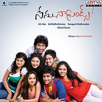 Nenu Naa Friends (Original Motion Picture Soundtrack)