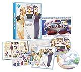 さくら荘のペットな彼女 Vol.7【Blu-ray】[ZMXZ-8277][Blu-ray/ブルーレイ]