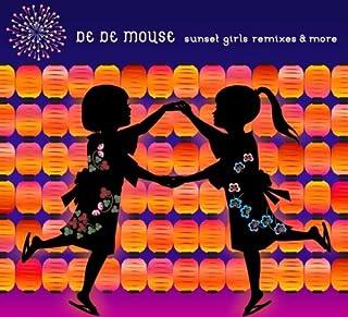 sunset girls remixes&more(DVD付)【7000枚限定生産】