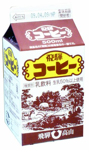 【飛騨牛乳】飛騨コーヒー 500ml