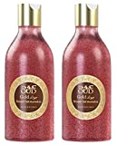 Gel de ducha Oud Gold 300 ml de My-Perfumes 100% Végan sin grasa animal PH óptimo para la piel, hecho con hierbas naturales en perfume Oud y aceites esenciales para el cuerpo (2)