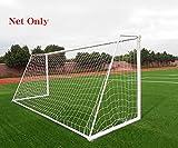 Boshen 24 x 8FT Soccer Goal Net Football Polyethylene Training Post Nets (24 x 8FT)