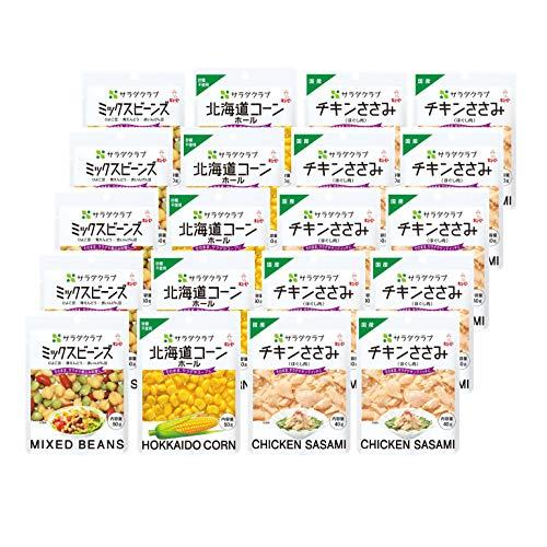 【Amazon.co.jp限定】 キユーピー サラダクラブ サラダにあわせる 3種セットB(チキンささみ10個+北海道コーン5個+ミックスビーンズ5個)