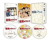 家族はつらいよ 豪華版(初回限定生産)[SHBR-0381][Blu-ray/ブルーレイ]