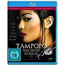 Tampopo - Magische Nudeln [Blu-ray]