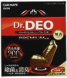 カーメイト 車用 除菌消臭剤 ドクターデオ Dr.DEO プレミアム 置き型 シート下専用 無香 安定化二酸化塩素 350g D230