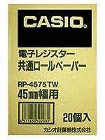 (まとめ買い) カシオ ロールペーパー RP-4575-TW 【×3】