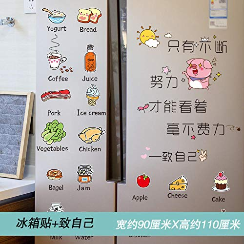 3d tridimensional personalidad cocina puerta pegatinas decorativas pegatinas de pared impermeable autoadhesivo-imán de nevera + a mí mismo_grande