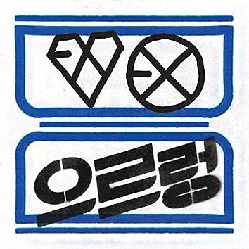 The 1st Album 'XOXO (Kiss&Hug)' Repackage