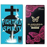 グラマラスバタフライ ホット 500 6個入 + FIGHTING SPIRIT (ファイティングスピリット) コンドーム Mサイズ 12個入