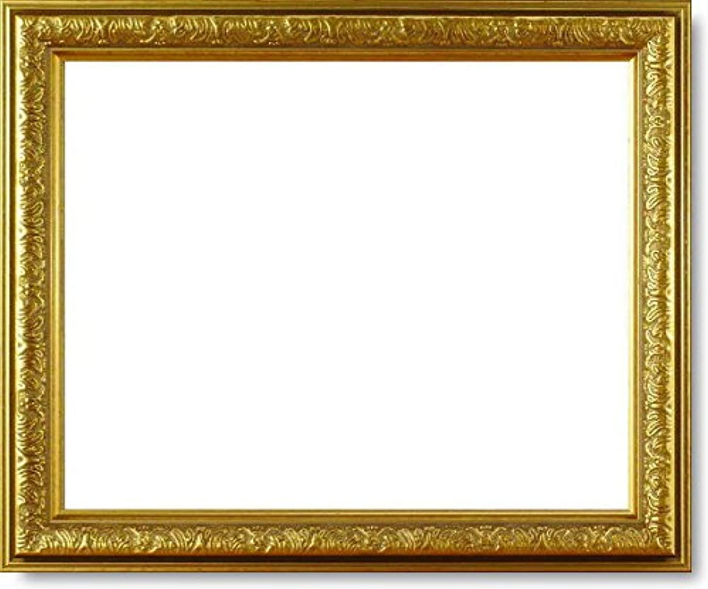 服を洗う繁栄するマントデッサン額縁 シャイン/ゴールド A3サイズ(420×297mm) ガラス 【シャイン/金/A3/ガ】【bt-st】