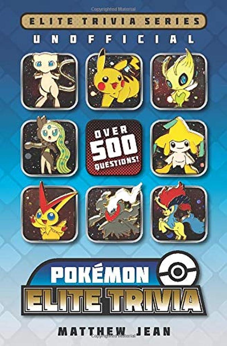 ボタン楽な航空会社Pokémon Elite Trivia: Over 500 Questions! (Elite Trivia Series)