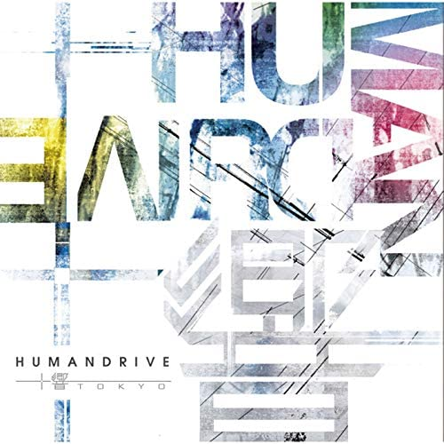 HumanDrive