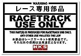 Race Track Use Only (HKS) Racing Automotive...