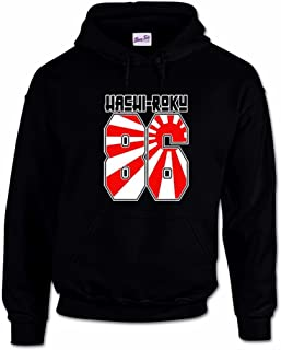 toyota 86 hoodie
