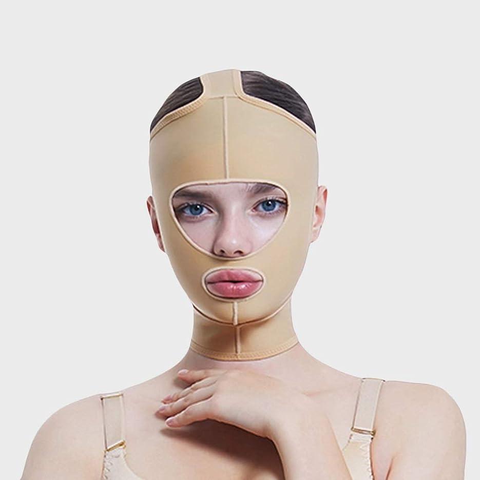 安心させる同情的幽霊XHLMRMJ チークリフトベルト、顔のライン、フルフェイスマスク、チークリフトベルト、フェイスバンド、フェイスリフトベルト (Size : S)