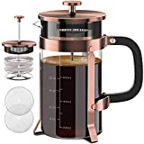 French Press Coffee Maker 34oz 304 Stainless Steel French Press with 4 Filter, Heat Resistant Durable, Easy to Clean, Borosilicate Glass Coffee Press, 100% BPA Free Glass Teapot, Copper