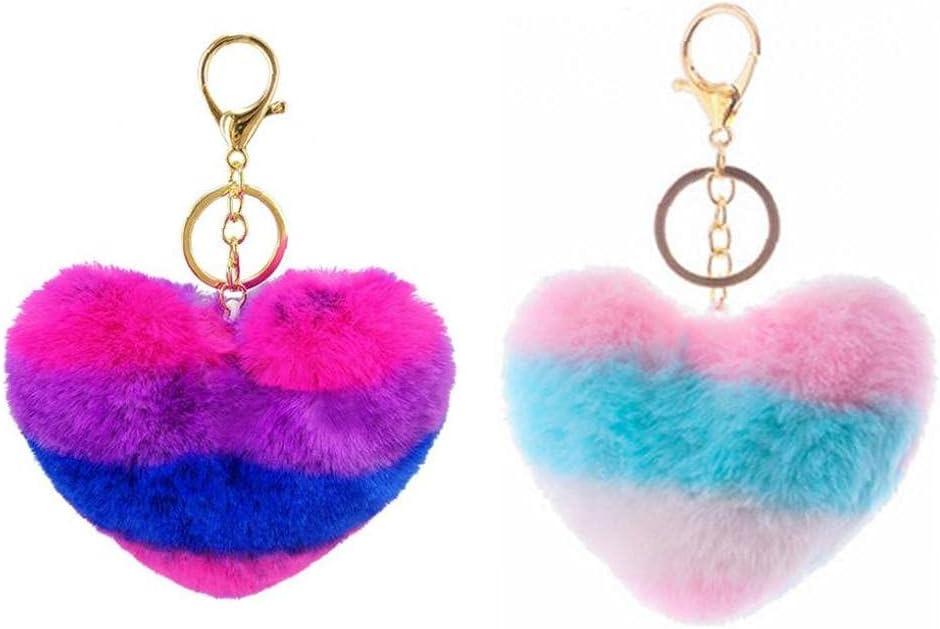 Ayrsjcl 2pcs Plush Keychain Wool Pom Pom Pendant Keyring Ladies Fluffy Heart Shaped Backpack Decoration Gift
