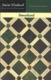 Samarkand (English Edition)