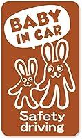 imoninn BABY in car ステッカー 【マグネットタイプ】 No.44 ウサギさん (茶色)