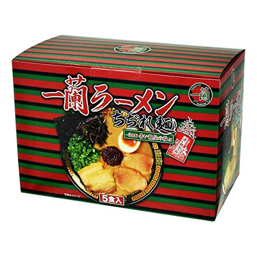 一蘭ラーメン ちぢれ麺 一蘭特製赤い秘伝の粉付き