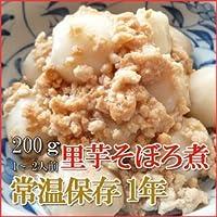 レトルト 和風 煮物 里芋そぼろ煮 200g (1-2人前) X5個セット (和食 おかず 惣菜)