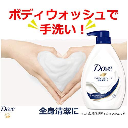 【Amazon.co.jp限定】Dove(ダヴ)【大容量】ボディソープ(ボディウォッシュ)プレミアムモイスチャーケア詰替え用超特大2800g
