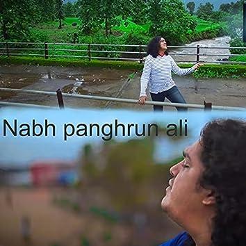 Nabh Pangharun aali