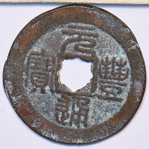 1064 CN China 1064 1067 AD Cash Yuan Feng T.P. Seal script. Rosette hole 295266 DE PO-01