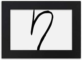 ギリシャ語アルファベットのη黒いシルエット デスクトップフォトフレーム画像ブラックは、芸術絵画7 x 9インチ