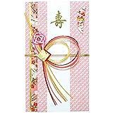 ササガワ 新金封 祝用 OA札紙 27-1387 5枚(1枚袋×5枚箱)