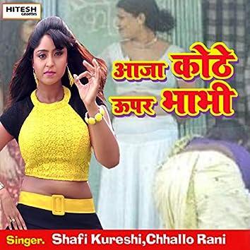 Aaja Kothe Upar Bhabhi (Hindi Song)