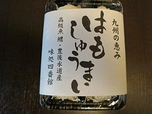 手作り はもしゅうまい 6個入り×3パック 四番館 大分豊後水道産の高級魚、鱧(ハモ) を使用!福岡の人気店の味をご家庭で