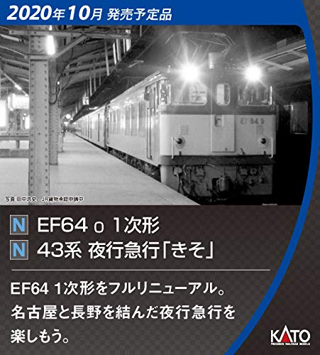 KATO Nゲージ EF64 0 1次形 3091-1 鉄道模型 電気機関車
