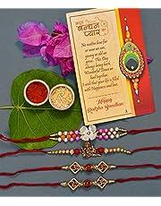 Sataanreaper Presentsvergulde Ganesha Idol Flower Stone Kralen Rakhi Voor Brother Met Roli Chandan En Wenskaart - Combo Van 4#SR-0310