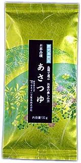 カネイ一言製茶 鹿児島煎茶 あさつゆ 100g