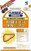 小林製薬の栄養補助食品 肝臓エキスオルニチン 120粒 約30日分×6個