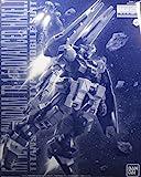 Bandai MG 1/100 Gundam TR-1 (Advanced Hazel) (Japan Import)