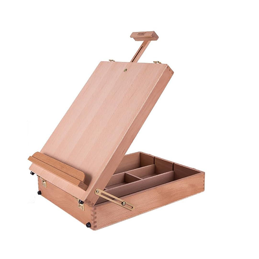 強調する定義ビザ塗装イーゼル イーゼル、ブナ調節可能イーゼルペイント木製イーゼル (Size : 26.8*35.8cm)