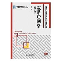 Broadband IP network (2nd Edition)(Chinese Edition)