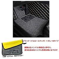 [CATYA] ランドクルーザープラド 150系 フロアマット 3Dマット 車マット 車内用品 傷防止 カーマット 内装パーツ 7人乗り車適用 (ブラック(イエローステッチ)+グレーBタイプ) 7P RD080