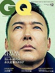 GQ JAPAN (ジーキュージャパン) 2019年12月号