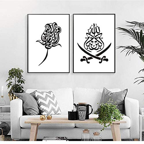 kaxiou canvasdruk kunst Arabisch patroon canvasafbeeldingen poster afdruk muurkunst afbeelding voor slaapkamer woonkamer wooncultuur 40 x 60 cm x 2 stuks geen lijst